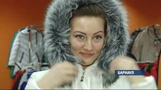 В Барнауле продолжает работу ярмарка демисезонной и зимней верхней одежды(Большой выбор и при этом более чем доступные цены. Всё по 3500 рублей. Мужская и женская одежда на любой вкус,..., 2016-09-22T09:04:07.000Z)