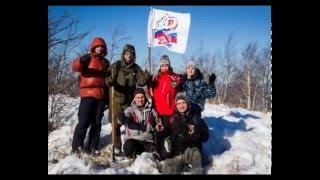 Экспедиция ПФР  на Поктой ЕАО 2015 (РИА Биробиджан)(Экспедиция сотрудников Пенсионного Фонда на вершину Поктой (890 метров над уровнем моря), чтобы установить..., 2015-12-04T02:26:23.000Z)