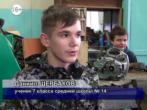 В Шахунской средней школе №14 появился мотокружок