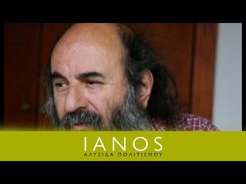 Βάσος Πτωχόπουλος   Ένας εκδότης μια ιστορία