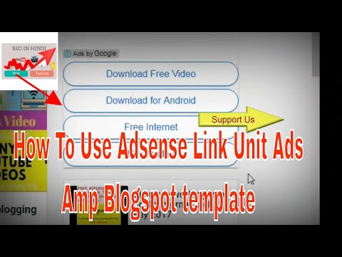 setup adsense html amp ads link unit in blogger accelerated mobile web pages : SEO For Beginners