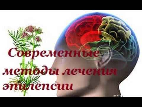 познакомлюсь эпилепсия
