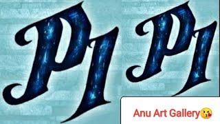 P1 Logo Pencil✏ Drawing