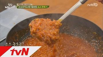 tvnzipbob2 백선생 만능 ′오므라이스 소스′ 레시피 대공개! 160524 EP.10