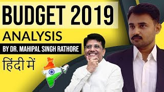 Budget 2019 explained in HINDI - Current Affairs 2019 - Complete analysis of Union Budget- 2019-20