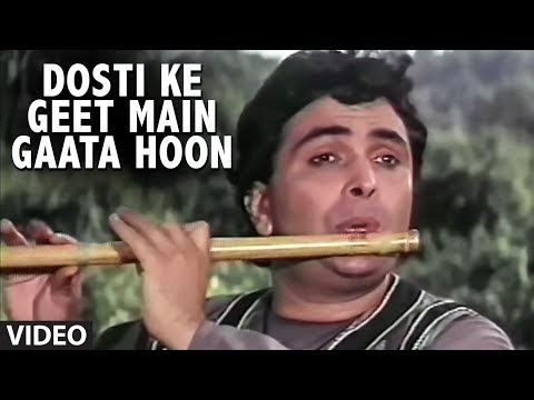 Dosti Ke Geet Main Gaata Hoon Full HD Song...