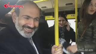 Նիկոլ Փաշինյանն ավտոբուս է նստել
