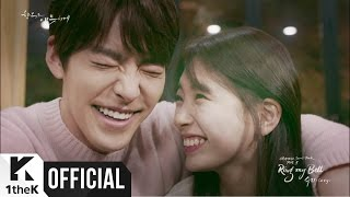 MV Suzy 수지 _ Ring My Bell Uncontrollably Fond 함부로 애틋하게 OST Part 1