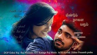Tamil Short Film - Meendum Nalai Varum - Red Pix Short Films