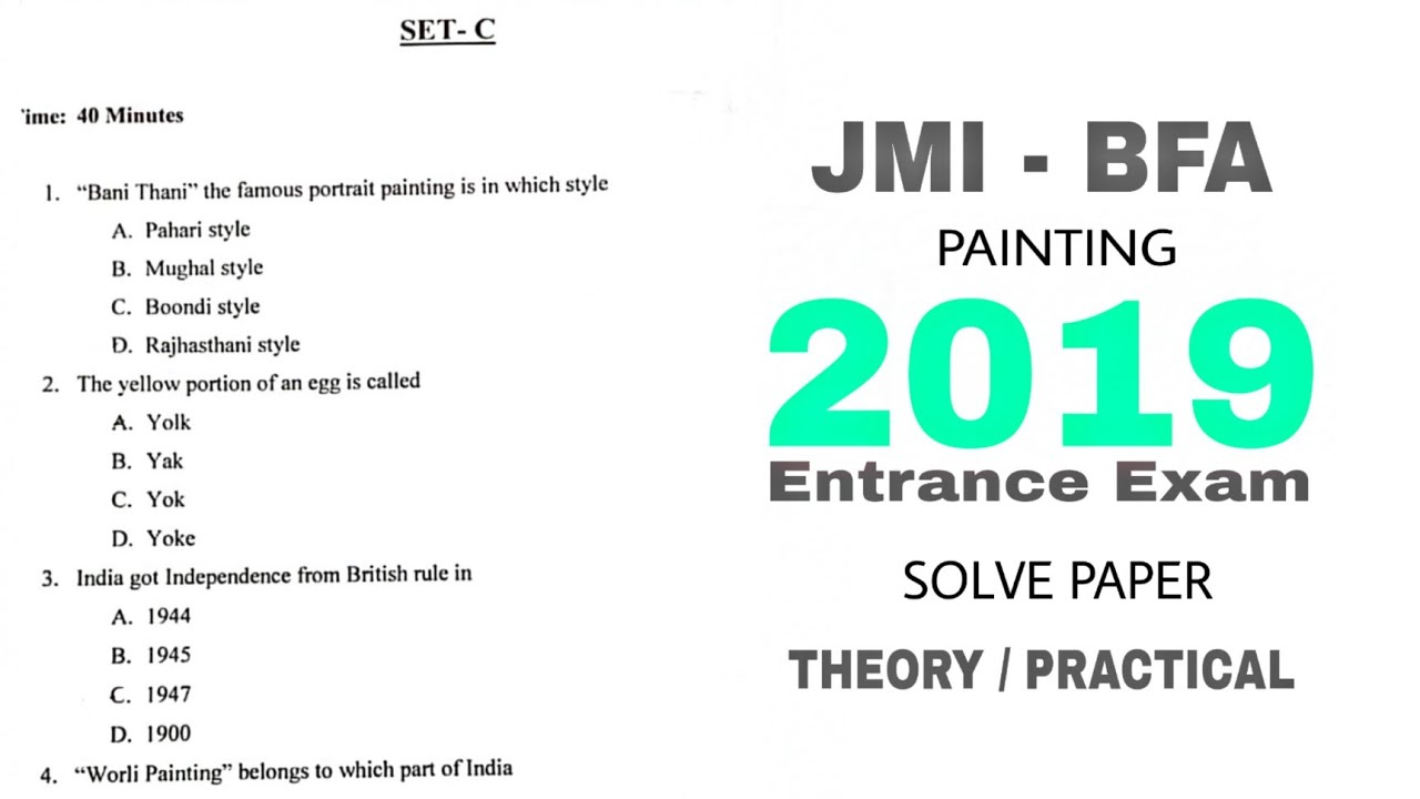 JMI | BFA - Painting 2019 | Entrance Exam  Solved Question Paper | Theory And Practical