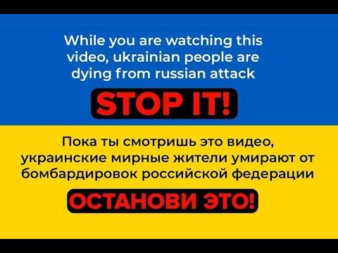Toyota C HR. Тест драйв
