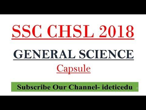 GENERAL SCIENCE CAPSULE || SSC CHSL 2018 || RAILWAY ALP/TECHNICIAN