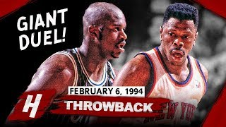 Patrick Ewing Schools Young Shaq - Giant Duel Highlights  1994.02.06  - Ewing With 32 Pts!