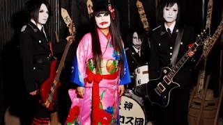 Track 10 of Ankoku Zankoku Gekijou by Inugami Circus-dan.