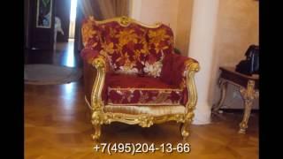 Ремонт, перетяжка и обивка мебели в Москве и области(, 2017-04-02T13:58:41.000Z)