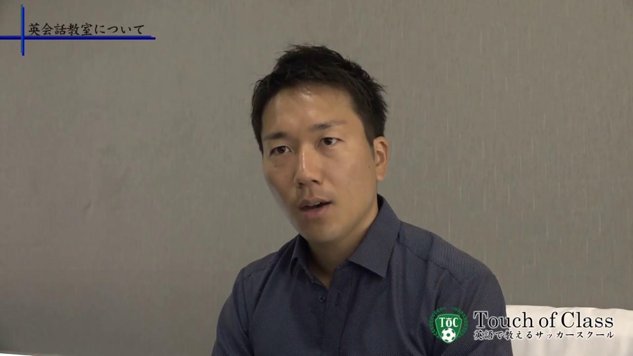 株式会社Naocastle - アメリカ留学 - 英語サッカースクール(ジェイネットTV)
