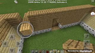 Как построить механический дом в майнкрафт pe 0.15.0 [√1двери и хол]