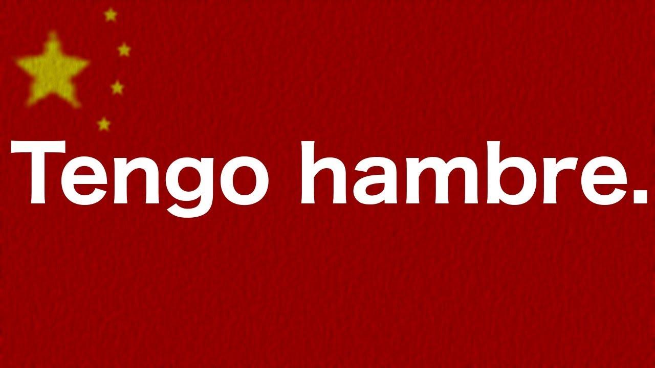 10 Frases En Chino 9 Tengo Hambre En Chino Mandarín
