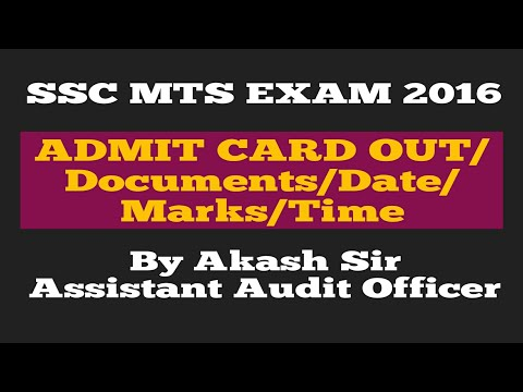 SSC MTS 2016 ADMIT CARD OUT FOR PAPER-II  (DESCRIPTIVE PAPER)/KNOW DETAILS