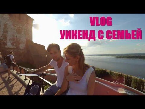 знакомства татар нижний новгород