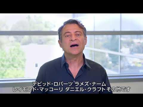 SingularityU Japan Summit Peter Diamandis