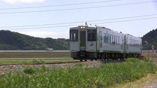 キハ110系2両 曽波神駅~鹿又駅間にて