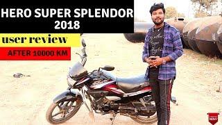 New Hero Super Splendor user review after 10000 km || honest review of super splendor