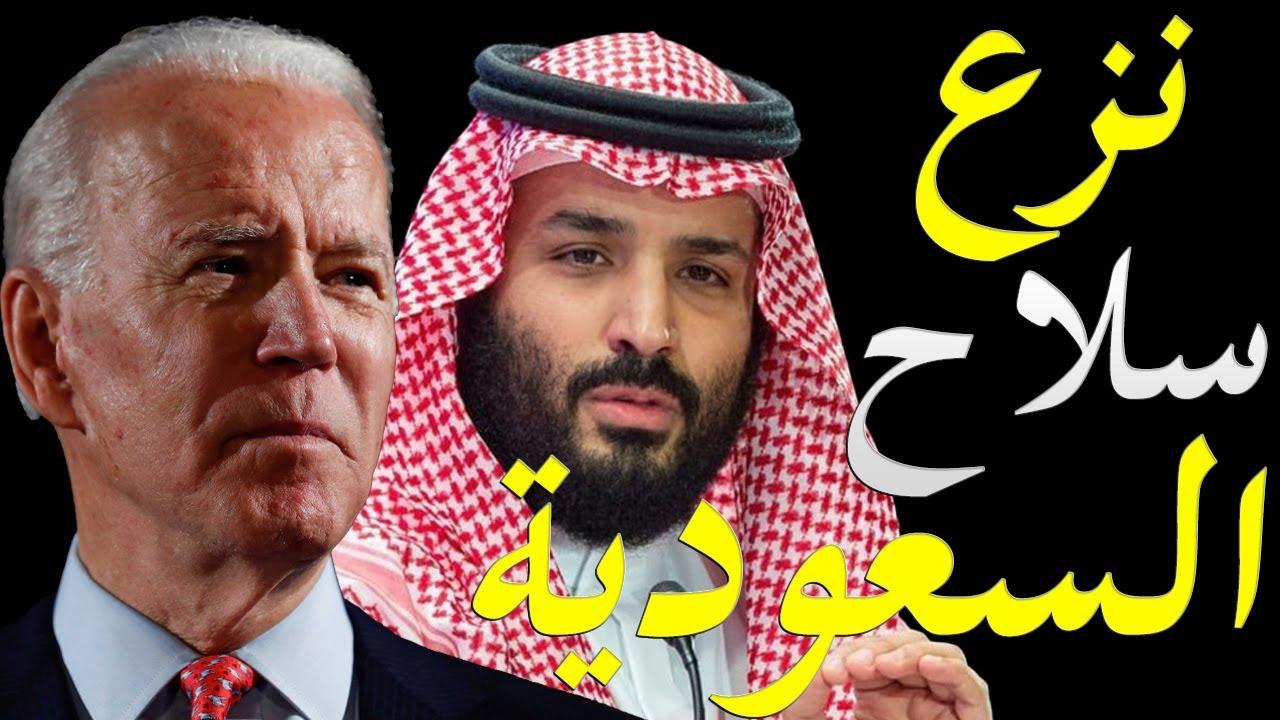 اسرار قيام جوبايد بالتأمر علي الجيش السعودي لنزع سلاحه وجعل السعودية دولة عادية