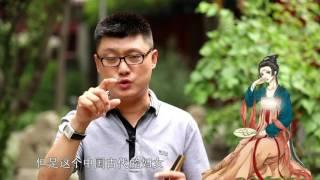 袁游 第一季 第40期拍马屁的最阴险 法源寺