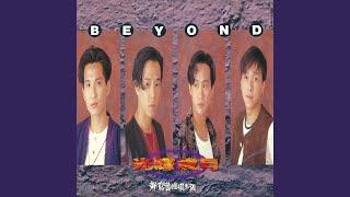 Download Guang Hui Sui Yue