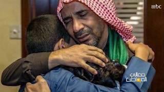 بعد 4 سنوات من احتجاز الحوثيين.. ناصر الذروي يصل للوطن