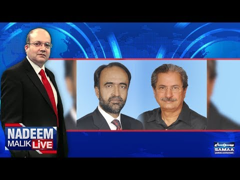 Nadeem Malik Live - SAMAA TV - 03 Jan 2018