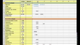 Создание программы по учету личных финансов. Контроль личных финансов.(Создание программы по учету личных финансов в Excel. А здесь http://statususpeh.ru - 55 способов сэкономить 80 т. р. за 6..., 2013-01-28T19:04:11.000Z)
