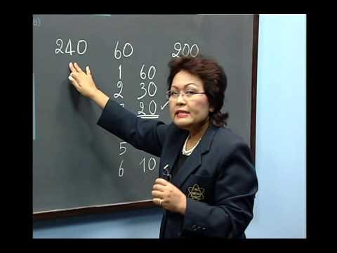 เฉลยข้อสอบ TME คณิตศาสตร์ ปี 2553 ชั้น ป.5 ข้อที่ 21