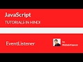 JavaScript tutorials for beginners in Hindi - 24 - eventlistener javascript