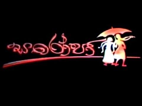 Saroja - සරෝජා (2000) Sinhala Full Movie