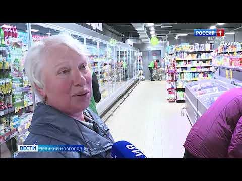 ГТРК СЛАВИЯ Вести Великий Новгород 08 04 20 дневной выпуск