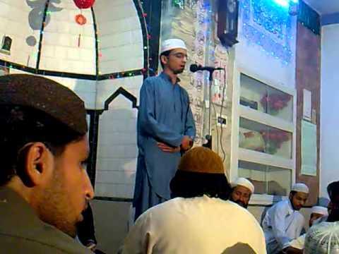 urdu Naat Aye Rasool e Ameen BY Awais Ahmed