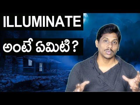 Illuminati Secret Society Facts | In Telugu | Naveen