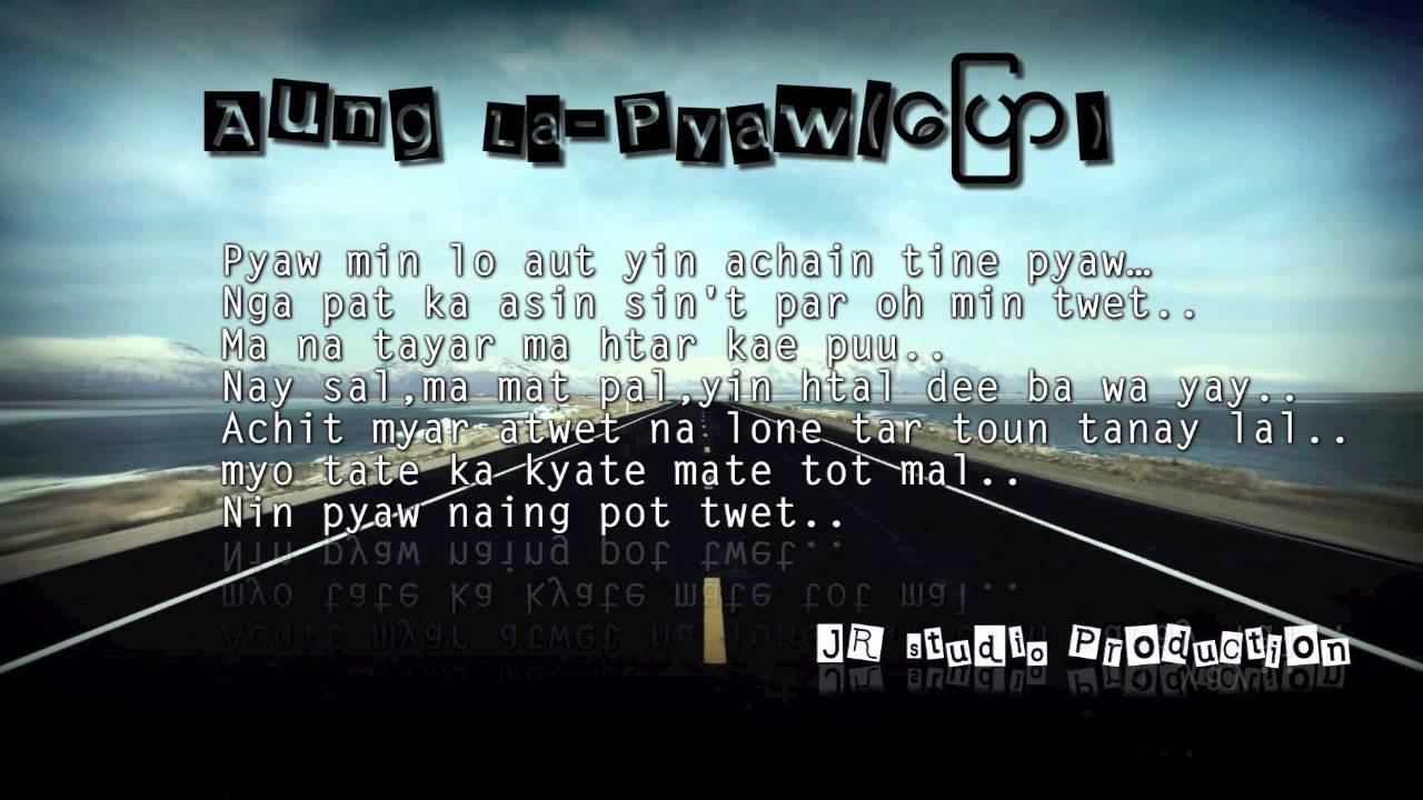 A lwan thint pa gyi aung la youtube.