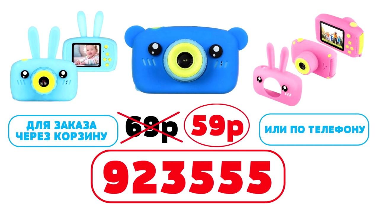 Купить детский фотоаппарат со скидкой 10 BYN (промокод внутри)