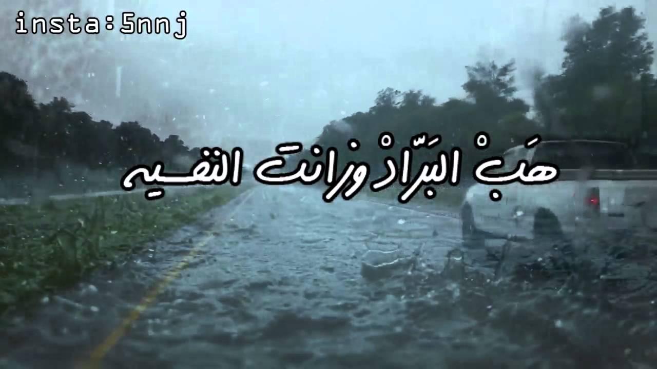 شيلة هب البراد وزانت النفسيه اداء عبدالعزيز العليوي Youtube