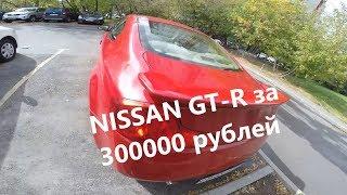 infiniti G35 Coupe за 300000 рублей  на стоке валим боком