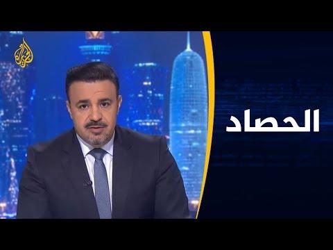 الحصاد- رسائل مظاهرات الجمعة الـ14 للحراك الشعبي في الجزائر  - 23:54-2019 / 5 / 24
