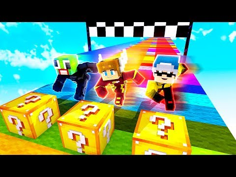RAINBOW LUCKY BLOCK ROAD RACE in MINECRAFT! (WITH UNSPEAKABLEGAMING, MOOSECRAFT, & 09SHARKBOY)