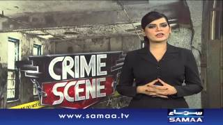 Nadia Kaun thee, Crime Scene, 23 Sep 2015