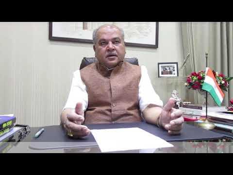 Hon'ble Minister Shri Narendra Singh Tomar's Goodwill Message on Women Empowerment