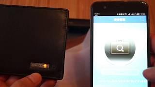 умный (Смарт) кошелек с GPRS. Обзор и подключение