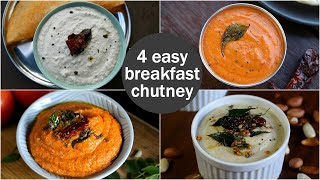 4 easy & quick chutney recipes for idli & dosa | south indian breakfast chutney recipes
