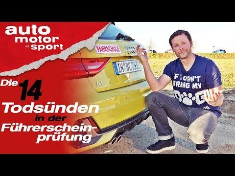 Bestanden? Die 14 Todsünden in der Führerscheinprüfung - Bloch erklärt #60   auto motor & sport
